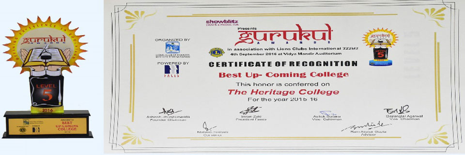 Gurukul Award 2016 - Best Upcoming College